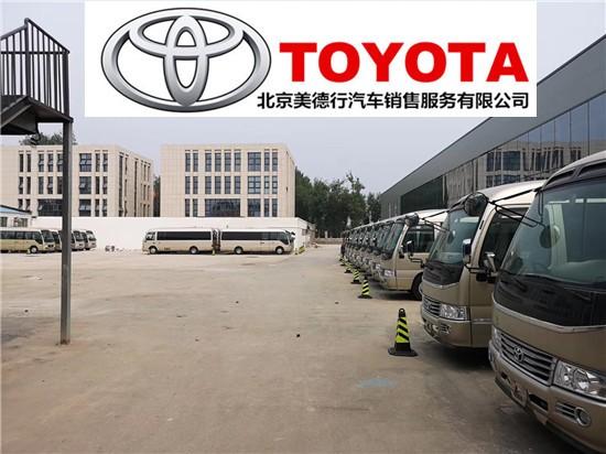 丰田柯斯达9座10座12座改装移动办公