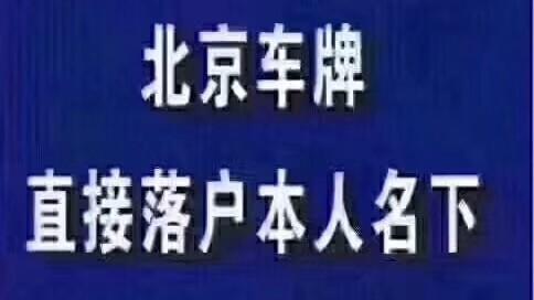 19款兰博基尼urus世界顶级SUV超跑闪电登场_广东快乐十分钟