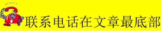http://www.ysj98.com/jiankang/899838.html