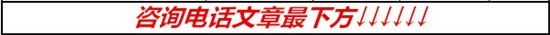 丰田考斯特4s店电话:13167370111(同微信)