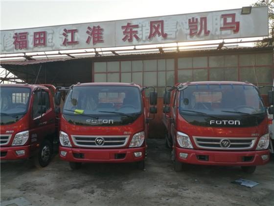 北京那卖东风货车4.2米多利卡经销电话
