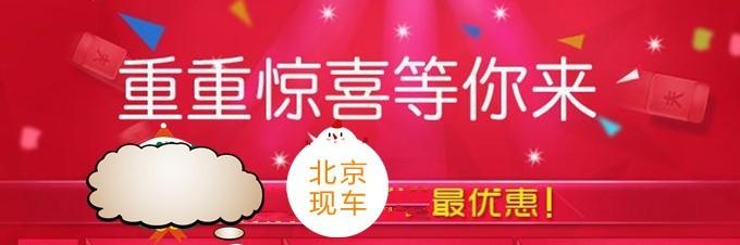 http://www.weixinrensheng.com/qichekong/1344667.html