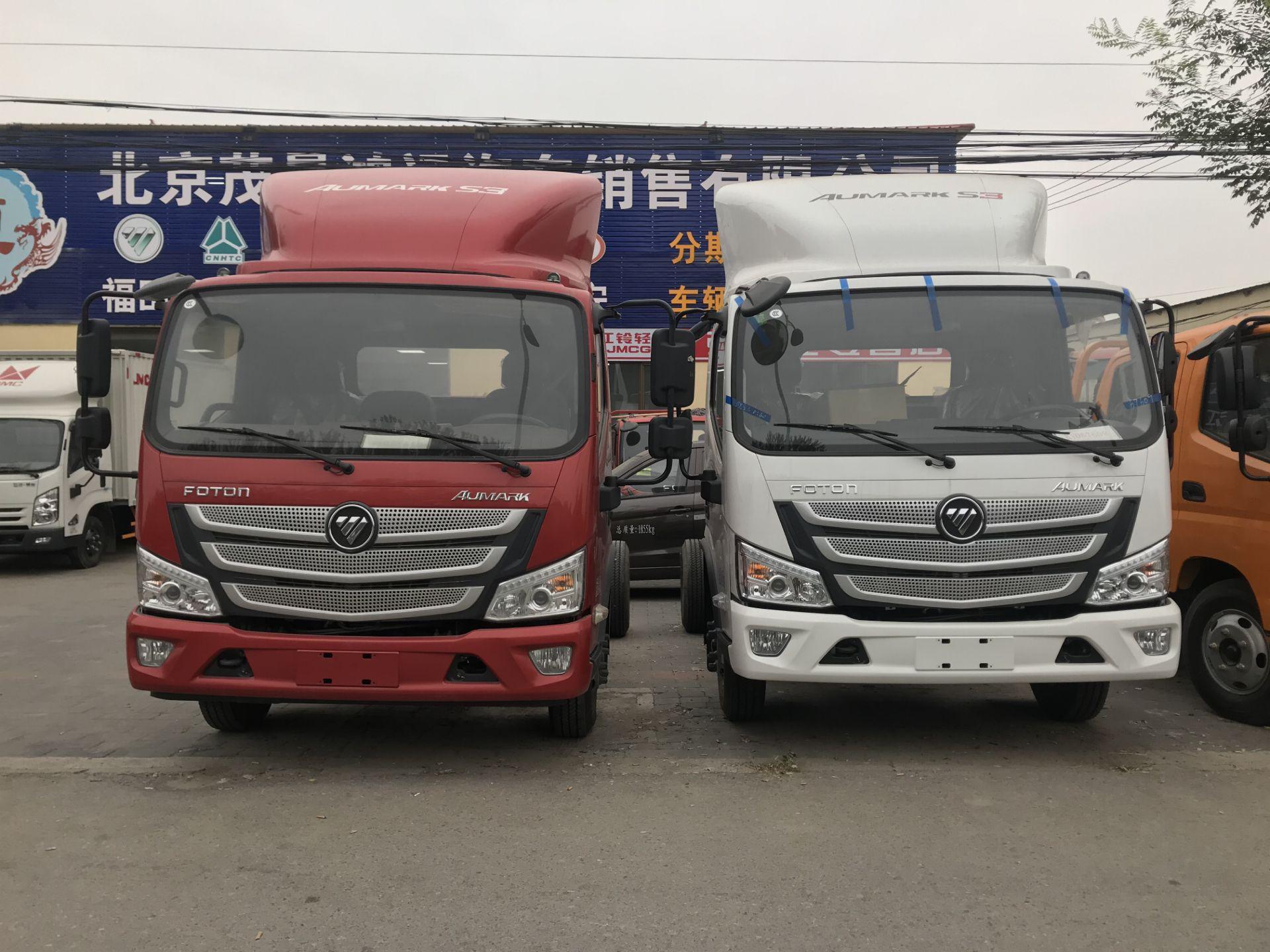 北京奥铃CTX4米2平板货车经销地址/电话