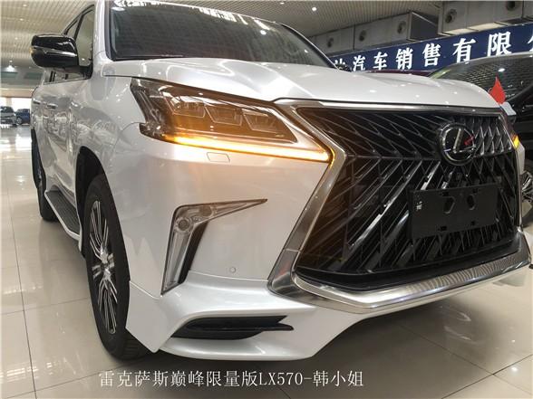 19款雷克萨斯LX570限量版北京现车价格