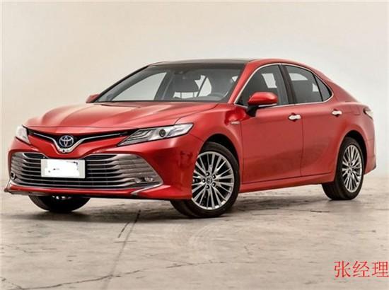 滚动:新款丰田凯美瑞价格低价促销中