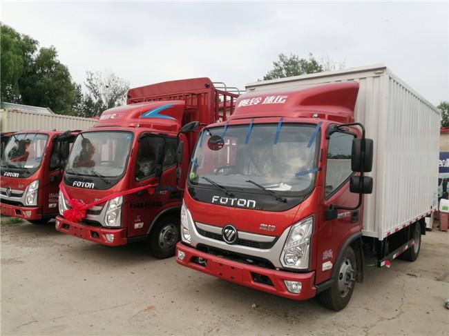 奥铃4米2货车价格 北京顺义专卖店位置