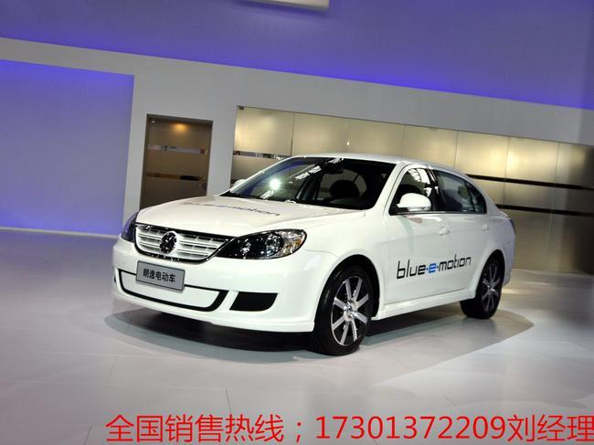 北京众鑫嘉业大众4s店2015款上海大众朗逸现车