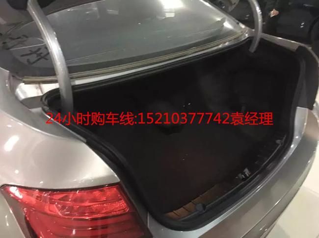 宝马5系525豪华型提车多少钱528领先型最低价格