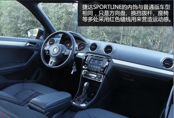 2015款一汽大众捷达 4S店现车销售 Tel:185 1305 4654 高经理 捷达(Jetta)是德国大众汽车集团在中国的合资企业——一汽-大众汽车有限公司生产汽车品牌。捷达(Jetta-MK1)于1979年在欧洲上市。就其结构来看Jetta(包括后来的Vento/Bora)都是加了车尾行李箱的Golf,Jetta可以看作是Golf的衍生型。德国大众汽车的营销策略将其定位为比Golf高一级的家庭中型房车。我们现在看到的国产捷达都是一汽大众在1983年第二代德国捷达A2的基础上