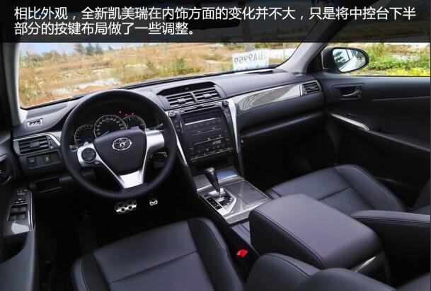 2015款丰田凯美瑞最新优惠报价