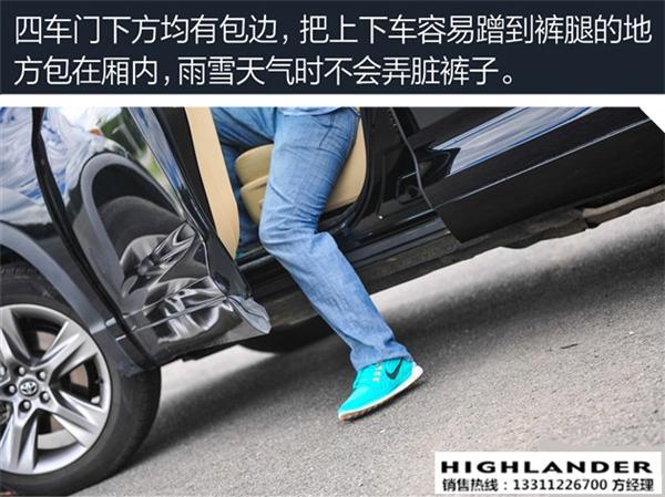 2015款丰田汉兰达降价9万 现车销售全国