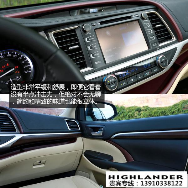 新款丰田汉兰达报价现车销售优惠8万售全国