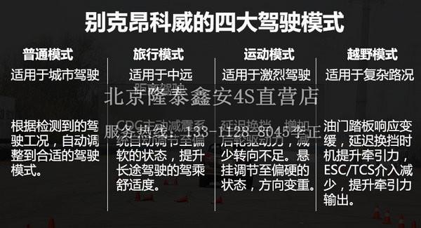 北京初三物理简单电路