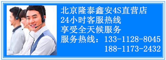 东风标致3008父亲节钜惠北京最高优惠8万