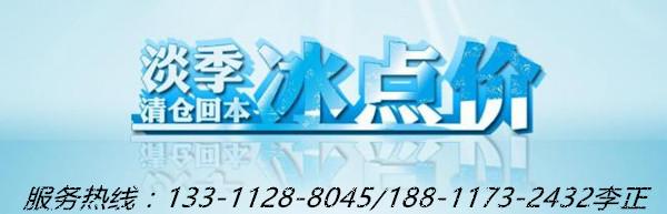 别克昂科威七月优惠促销北京最高优惠8万元