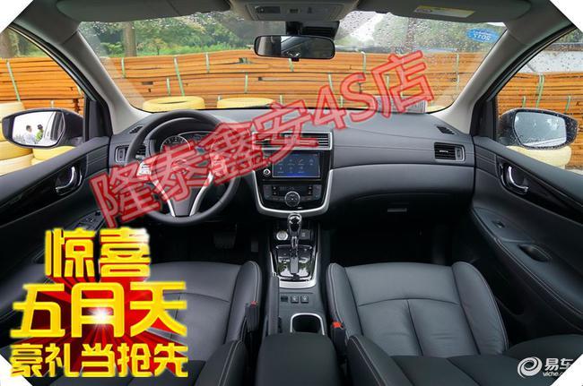 2016款日产骐达空间详情介绍:-日产骐达1.6L北京最低裸车报价降6.高清图片
