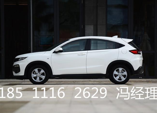 2015款本田XRV多少钱,优惠最高5万