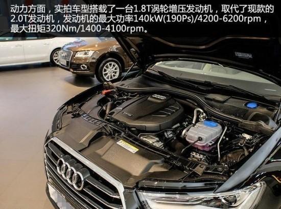 奥迪A6L报价及图片 最高优惠25万售全国