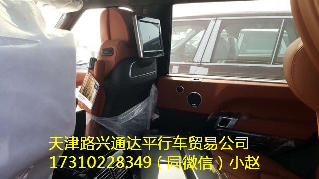2016款路虎揽胜行政柴油版最新报价