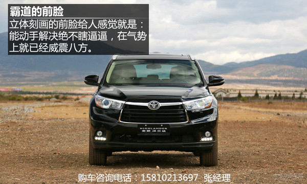 丰田汉兰达 现车销售中 颜色可选 最高可优惠8万元图片