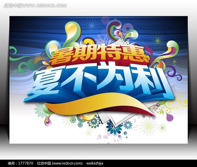 大众CC4S店最新报价 限时促销最高优惠9万