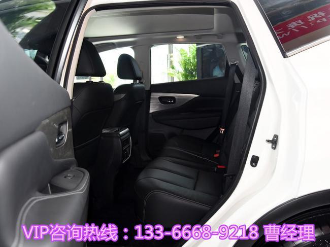 2016款东风日产楼兰淡季促销 现金优惠8万