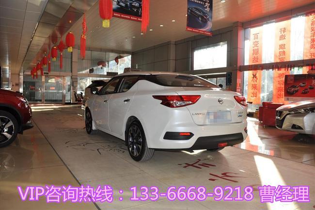 2016款日产蓝鸟报价北京最低价格裸车出售