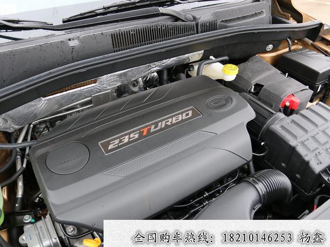新款传祺GS4最新报价现车降价优惠购车