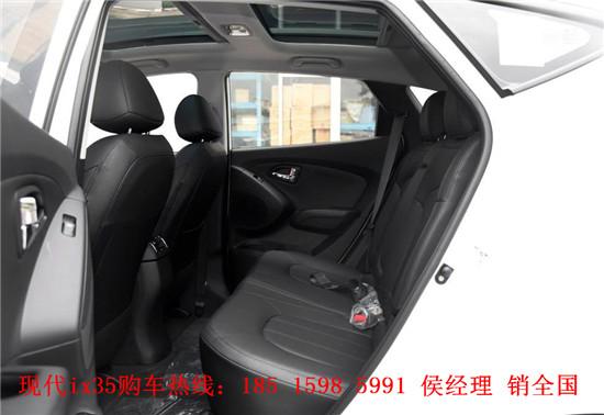 北京现代ix35最新报价ix35多少钱高清图片