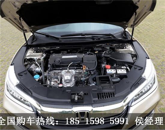 本田雅阁最新优惠价格 雅阁2.0混合动力最低多少钱图片
