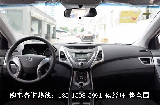 【2016款现代朗动最新报价 新款朗动现车最低价格6万提裸车】2016款北京现代朗动空间介绍:我们都知道现款悦动的空间表现向来比较出色,朗动作为伊兰特家族的第五代车型,轴距比悦动增加了50mm,细微的轴距变化是否能给车内空间带来新变化,朗动2700mm的轴距确实带来了不错的空间表现,腿部空间达到了两拳左右,头部空间则是四指,朗动乘坐舒适性,再配上厚实的中央扶手、后排空调出风口等实用配置,相信朗动的后排乘客能有一个舒适的乘坐氛围。现代朗动报价 2016款朗动最低价格 朗动多少钱 2016新款朗动图片