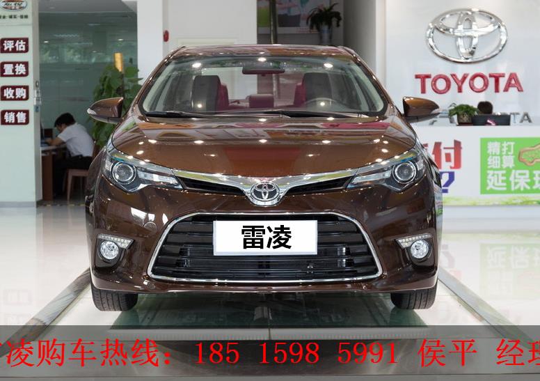 2017款丰田雷凌1.8L混动最低价格 锋芒来袭高清图片