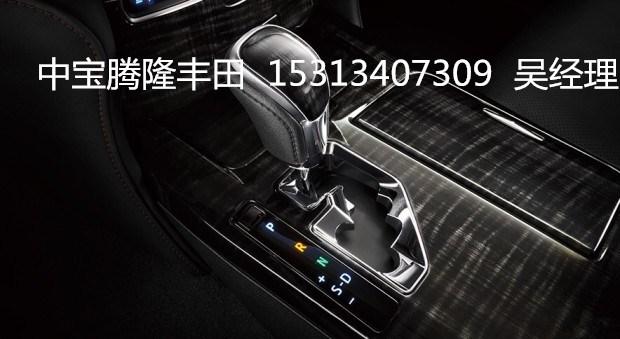 『一汽丰田皇冠2.0T车型官图』-2016款丰田皇冠2.0T雷克萨斯NX同款高清图片