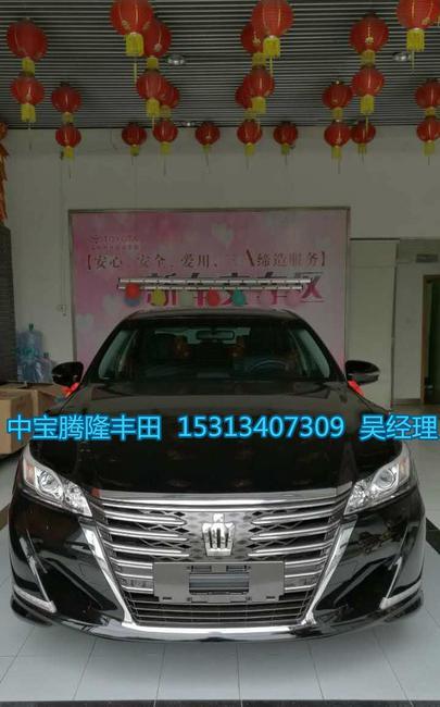 皇冠车型最新价格变化报价-2016款丰田皇冠 2.0T发动机 北京皇冠最低高清图片