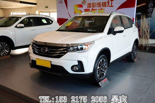 2016最新款广汽传祺GS4国产神车SUV1.5T全国最低价