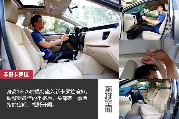 丰田卡罗拉报价1.6L 北京最高优惠4.5万