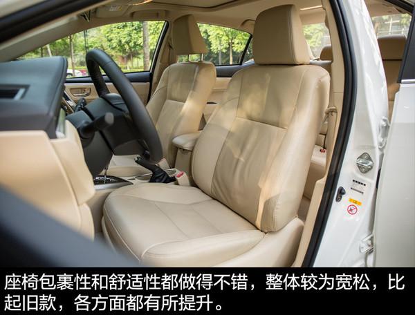 2016款丰田卡罗拉最新报价购车优惠5.5万