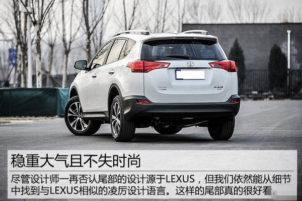 丰田RAV4荣放版现车报价图片配置及口碑