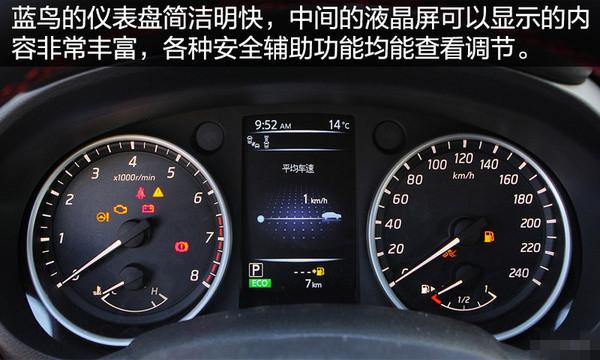 16款日产蓝鸟北京4S店最低多少钱配置图片