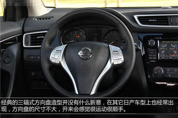 贵宾抢购热线:152-1079-7177 刘菲(销售经理) 动力方面:新一代逍客前期上市车型均配备的是2.0L自然吸气发动机,最大输出功率为150马力(110kW),峰值扭矩200Nm,传动部分匹配CVT无级变速箱。而在2016年初,新一代逍客还会补充1.2T车型供选择,这款发动机的最大功率为117马力(86kW),峰值扭矩为190Nm。