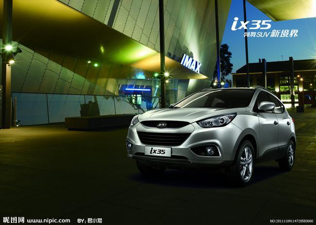 2015款北京现代ix35多少钱最新优惠全国最新优惠全国价格