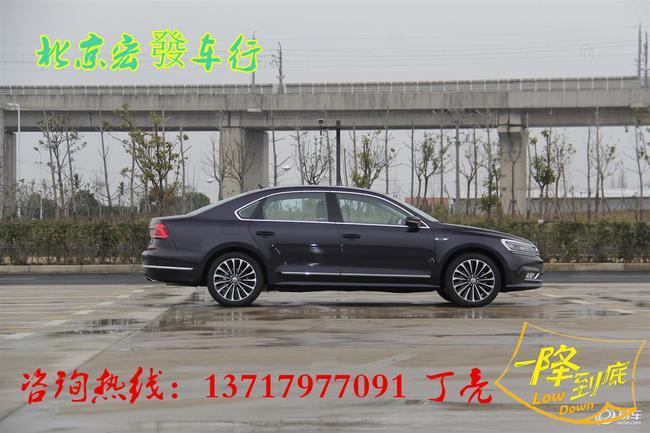 上海大众汽车2016款帕萨特330T北京底价出售