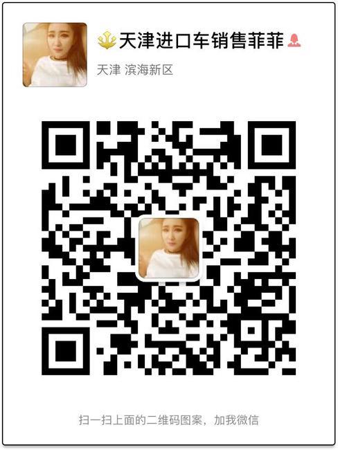1612181331472343637.jpg