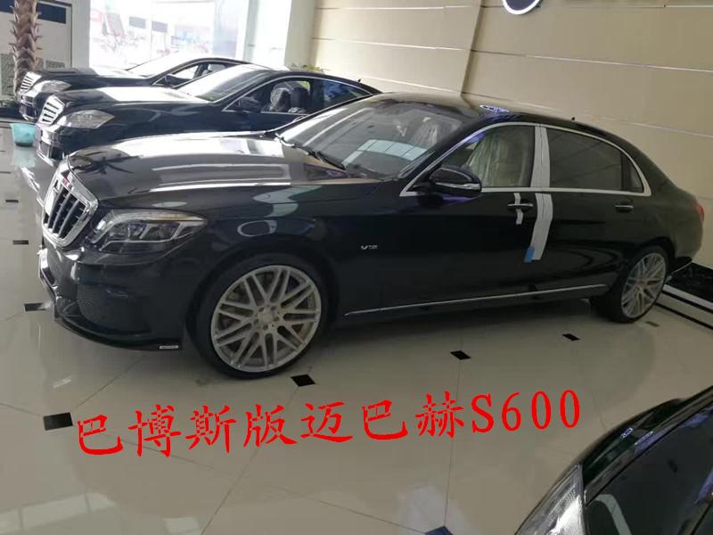 400S500迈巴赫报价 现车最新价格