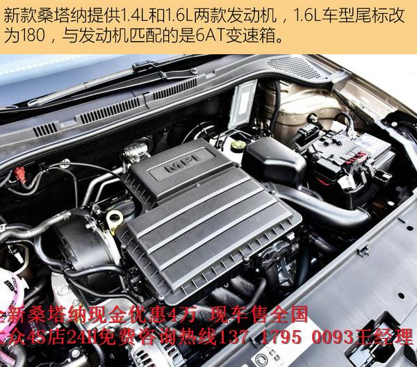 与发动机匹配的是6at变速箱