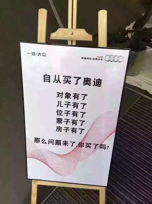 一汽-奥迪Q5报价 新款奥迪Q5最低价格 4s店多少钱