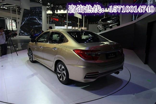 2016款本田凌派新车价格 北京购车享优惠高清图片