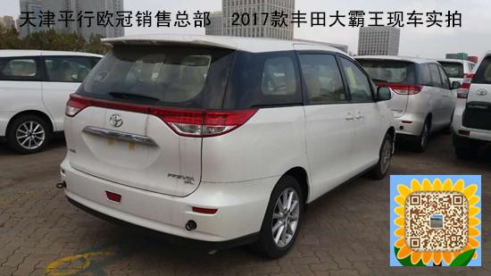 2017款丰田大霸王