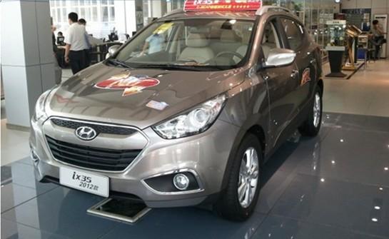 现代ix35京城低价,全系限时优惠促销 售全国