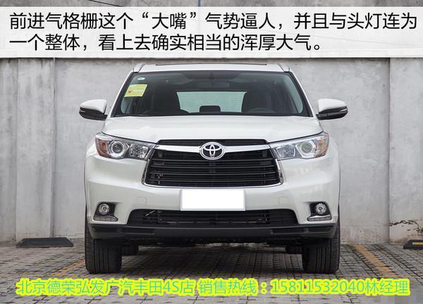 丰田汉兰达 新款现车颜色全 店车店票 低价批发 售全国